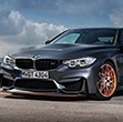 BMW M4 GTS: Challenge The Limits
